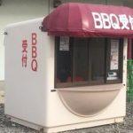 ☆BBQで役立つアイテム☆