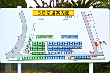 ☆ふなばし三番瀬海浜公園で楽しいBBQ☆