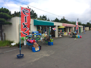 ☆ふなばし三番瀬海浜公園の美味しい売店☆