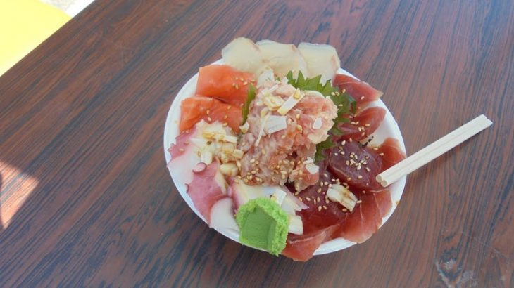 海鮮丼 「みやげや」