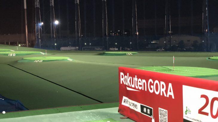 ゴルフ練習♡