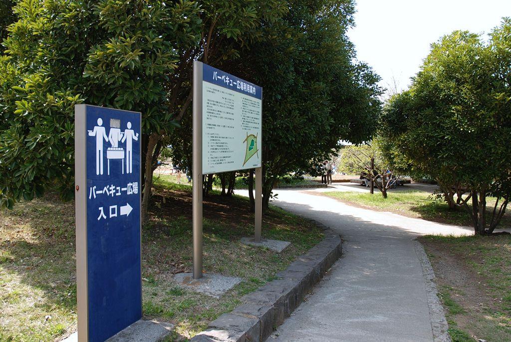 葛西海浜公園 バーベキュー