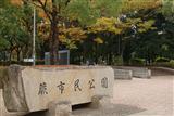蕨市民公園 レンタルバーベキュー