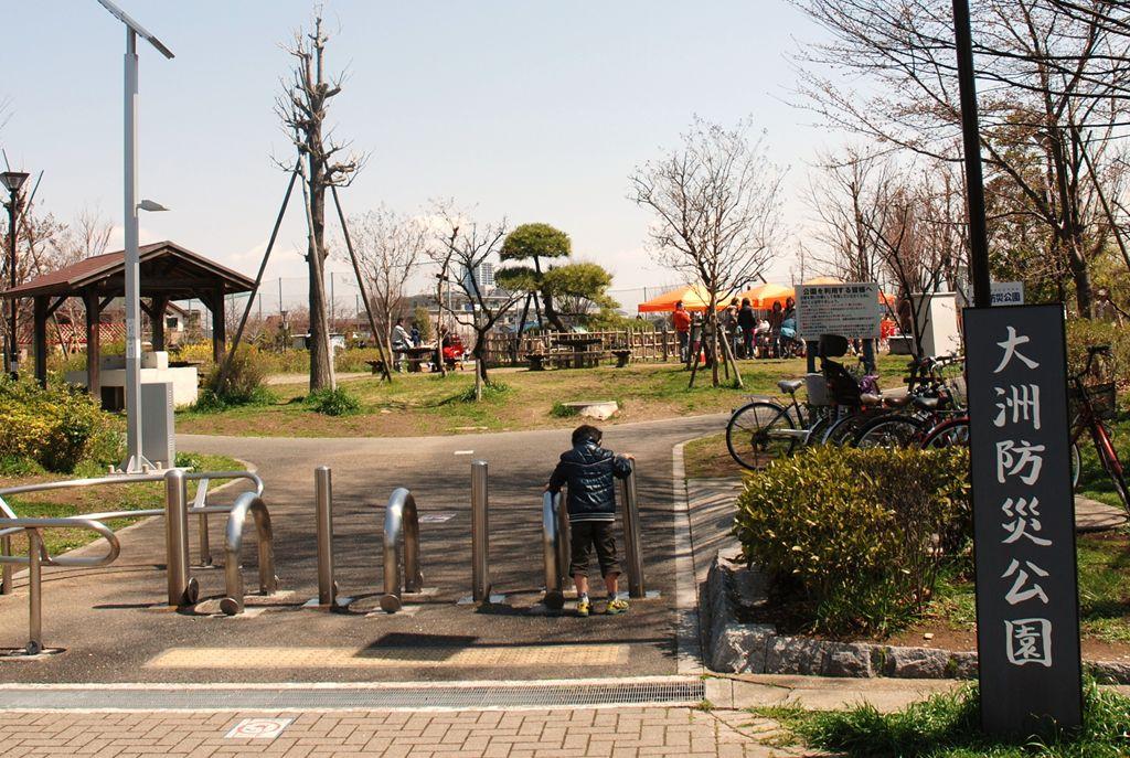 大洲防災公園 バーベキュー